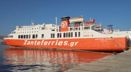 Στη Zante Ferries η κάλυψη της γραμμής Αλεξανδρούπολη
