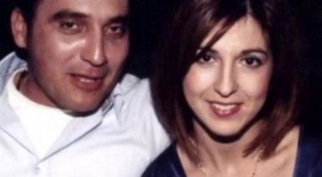 Στις 24 Σεπτεμβρίου συνεχίζεται η δίκη για τη δολοφονία του καπετάνιου
