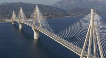 Πάνω από 61 εκατ. διελεύσεις από τη γέφυρα Ρίου – Αντίρριου