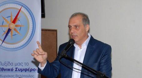 Η Ελληνική Λύση για την ομιλία Τσίπρα