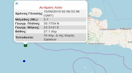 Σεισμική δόνηση 3,7R ανοικτά της Κρήτης