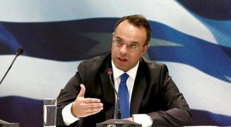 Η κυβέρνηση έχει ξεκινήσει την απαλλαγή της μεσαίας τάξης από την υπερφορολόγηση