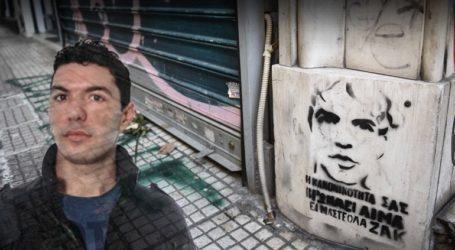 Η πρόταση του εισαγγελέα για τη δολοφονία του Ζακ Κωστόπουλου