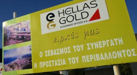 Η Ελλάδα συζητά με την Eldorado Gold, για νέες θέσεις εργασίας