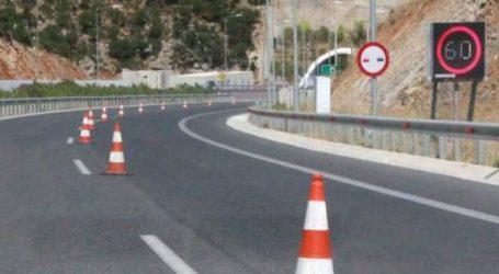 Έκτακτες κυκλοφοριακές ρυθμίσεις στην Εγνατία Οδό, στην περιοχή των Φερών