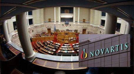 Στη Βουλή διαβιβάστηκε η δικογραφία της υπόθεσηςNovartis