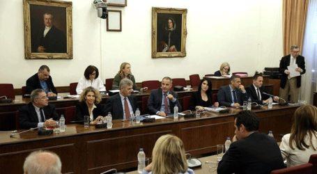 Θετική κατά πλειοψηφία η Επιτροπή Θεσμών για τους προτεινόμενους στη Διοίκηση της ΕΡΤ