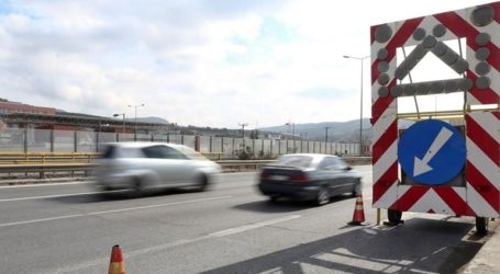 Κυκλοφοριακές ρυθμίσεις στο Σχηματάρι