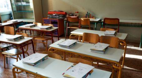Χωρίς αναγραφή θρησκεύματος οι τίτλοι σπουδών