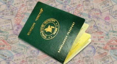 Ελληνική εταιρεία θα εκτυπώσει 35 εκατ. διαβατήρια Μπαγκλαντές