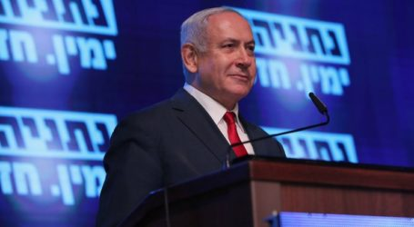 Θα ξεκινήσουμε διαπραγματεύσεις για τη δημιουργία μιας «ισχυρής σιωνιστικής κυβέρνησης»