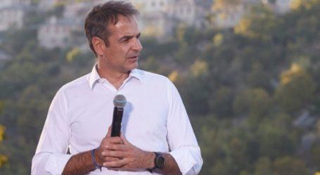 Κ. Μητσοτάκης: Έμφαση στην περιφερειακή ανάπτυξη