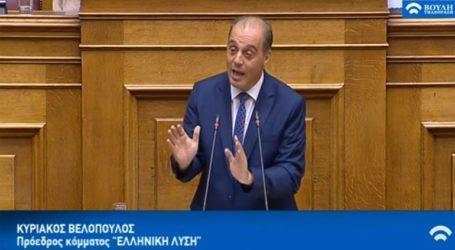 Ο Βελόπουλος για τη Novartis και τα ελληνοτουρκικά