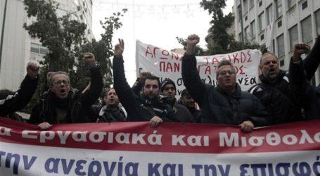 Εικοσιτετράωρη απεργία στις 24 Σεπτεμβρίου