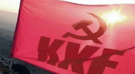 Το ΚΚΕ καταγγέλλει «κατάπτυστο, αντικομμουνιστικό κοινό ψήφισμα του Ευρωκοινοβουλίου»