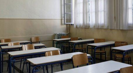 Ασφαλή όλα τα σχολεία στην Αττική