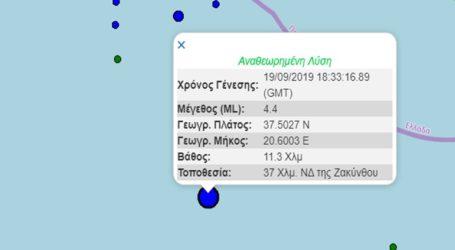 Σεισμική δόνηση 4,4R νοτιοδυτικά της Ζακύνθου