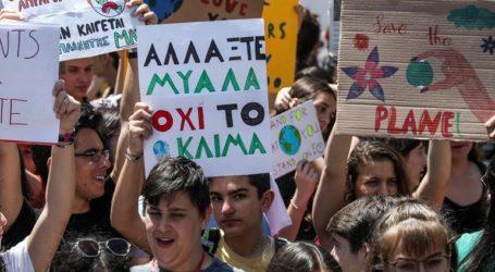 Πορεία μαθητών για την κλιματική αλλαγή