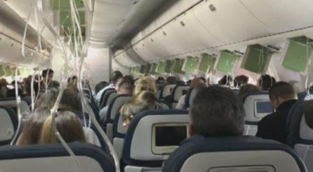 Αεροπλάνο έπεσε 30.000 πόδια σε λίγα λεπτά λόγω προβλήματος στην καμπίνα