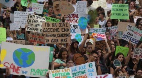 Ολοκληρώθηκε η πορεία των μαθητών για την κλιματική αλλαγή