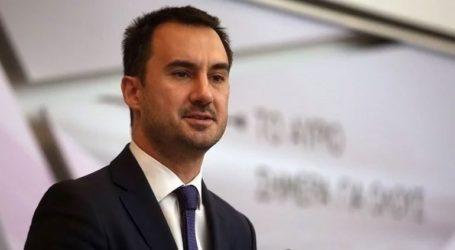 «Στόχος του ΣΥΡΙΖΑ να αναδείξει το πραγματικό σκάνδαλο που στοίχισε στο ελληνικό δημόσιο δισεκατομμύρια ευρώ»