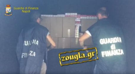 Mπλόκο σε φορτίο λαθραίων τσιγάρων με προορισμό την Ελλάδα