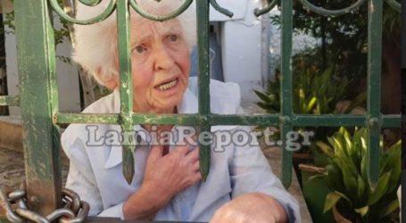 Λαμία: Μάστιγα οι ληστείες ηλικιωμένων