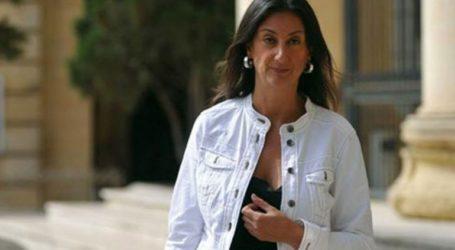 Η οικογένεια της δολοφονηθείσας δημοσιογράφου επικρίνει την κυβέρνηση για την έρευνα που διεξάγει