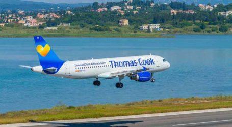 Στα πρόθυρα κατάρρευσης η εταιρεία Thomas Cook, στον αέρα 22.000 εργαζόμενοι