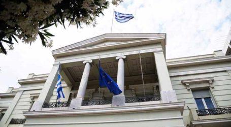 Ανακοίνωση ΥΠΕΞ για την «ελληνοποίηση» ιαπωνικών γιαουρτιών από τον πρεσβευτή της Ελλάδας