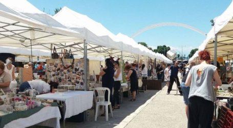 Υπαίθριο παζάρι και σήμερα στη Θεσσαλονίκη με street food και πολλή μουσική