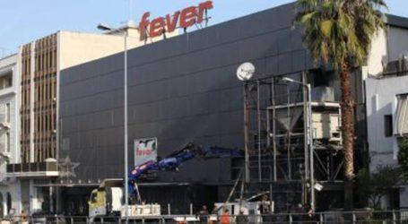 Διέρρηξαν το νυχτερινό κέντρο «Fever»