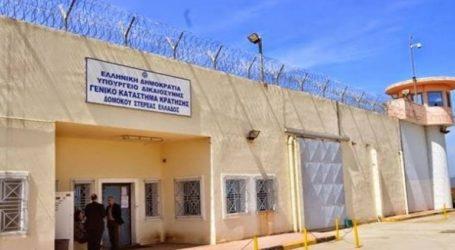 Νέο κρούσμα με κρατούμενο των φυλακών Δομοκού που δεν επέστρεψε από την άδειά του