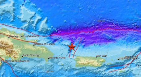 Σεισμική δόνηση 6,3R στο Πουέρτο Ρίκο