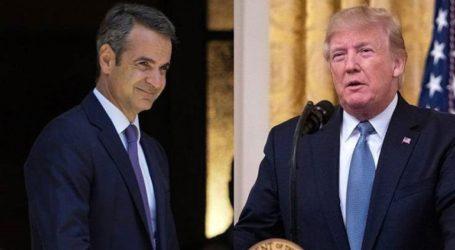 Σήμερα η συνάντηση Μητσοτάκη – Τραμπ: Στο επίκεντρο επενδύσεις και ανατολική Μεσόγειος