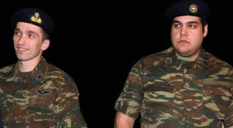 Μητρετώδης και Κούκλατζης αντιμέτωποι με την κατηγορία της παράνομης εισόδου στην Τουρκία