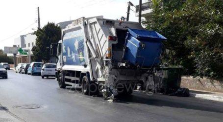 Τροχαίο ατύχημα στα Χανιά- Απορριματοφόρο συγκρούστηκε με αυτοκίνητο