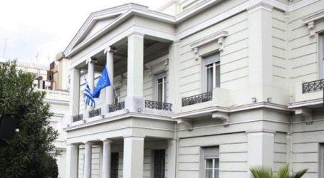 Δεν υπάρχουν Έλληνες «εγκλωβισμένοι» της Thomas Cook στο εξωτερικό