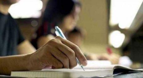 Ανακοινώθηκαν οι βαθμολογίες των Επαναληπτικών Πανελλαδικών Εξετάσεων