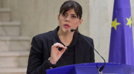 Η πρώτη εισαγγελέας της Ε.Ε. για την πάταξη της διαφθοράς