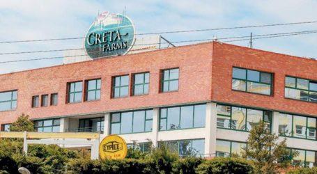 Στις 3 Οκτωβρίου η τακτική γενική συνέλευση των μετόχων της Creta Farms