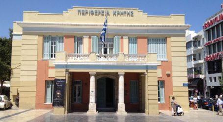 Εκδηλώσεις για την Παγκόσμια Ημέρα Τουρισμού σε όλη την Κρήτη