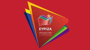 Την Κυριακή η παρουσίαση της πολιτικής διακήρυξης του ΣΥΡΙΖΑ