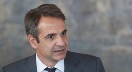 Κυπριακό και κλιματική αλλαγή στο επίκεντρο της συνάντησης Μητσοτάκη