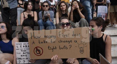 Στο Σύνταγμα μαθητές, μαθήτριες και μέλη οργανώσεων για το κλίμα