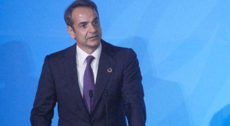 Η ομιλία του Κυριάκου Μητσοτάκη στη Γενική Συνέλευση του ΟΗΕ