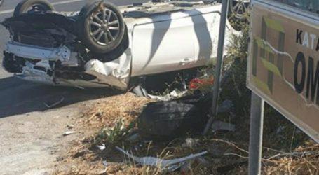 Τροχαίο ατύχημα με τρεις τραυματίες στο Ηράκλειο