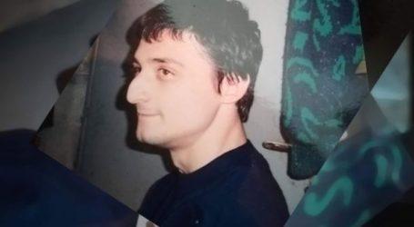 Συναγερμός για την εξαφάνιση 38χρονου στη Λαμία