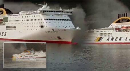 Φωτιά σε πλοίο στην Ηγουμενίτσα