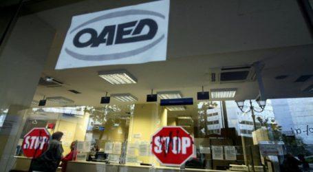 Πως θα ανανεώσεις εύκολα και γρήγορα την κάρτα ανεργίας ΟΑΕΔ